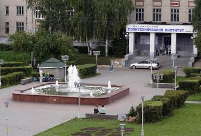 Арзамасский политехнический институт