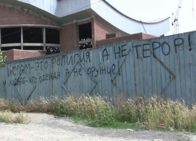 Исламское граффити встречается в любой точке города