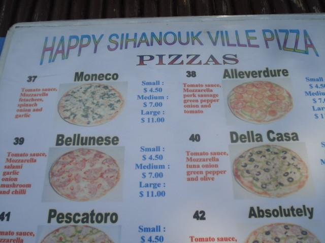 Happy по цене отличается от обычной пиццы