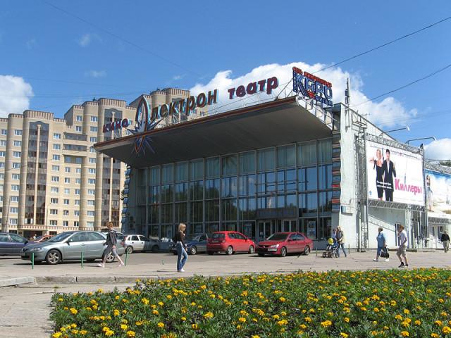 Кинотеатр  «Электрон» в Савелках