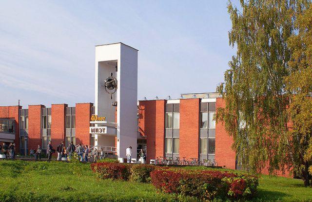 Национальный исследовательский институт МИЭТ