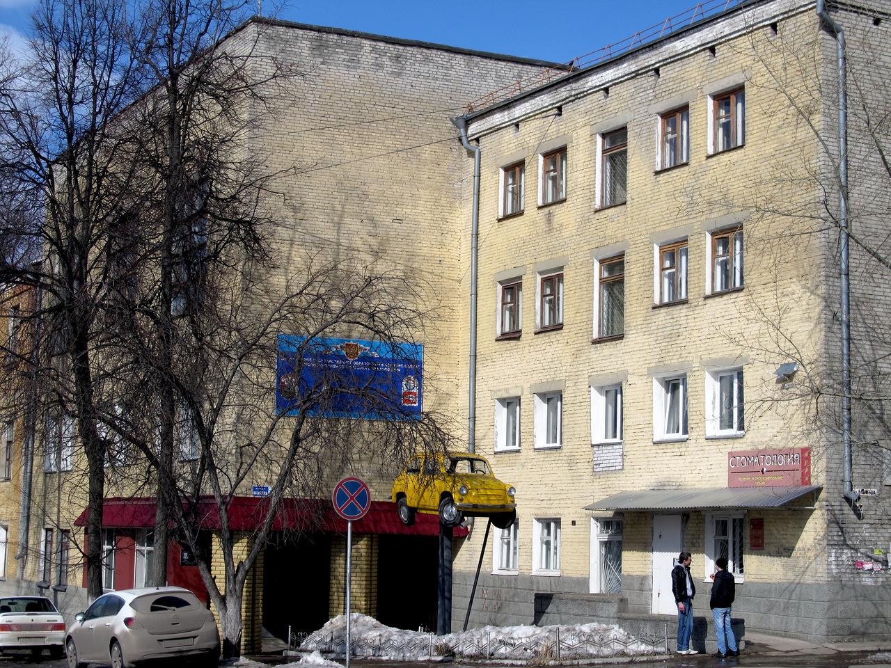 Ковровский транспортный колледж