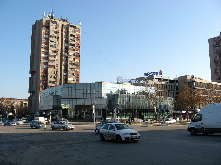Нови Сад