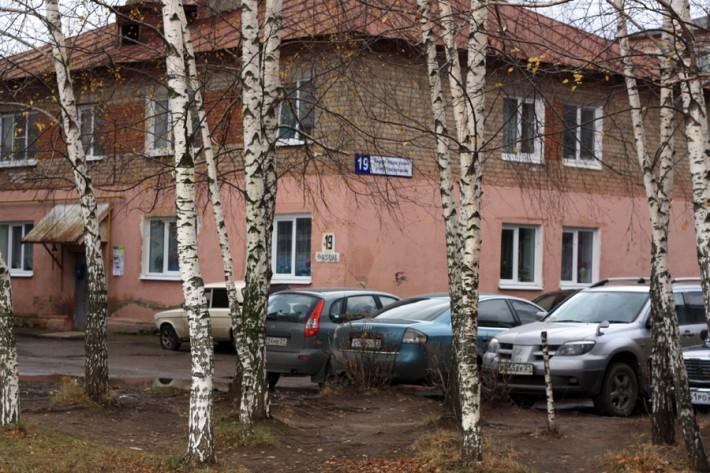 Один из домов в Иваново