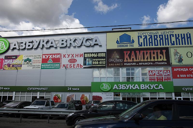 5a85b041c773 Новомосковский и Троицкий административные округа Москвы   Не ...