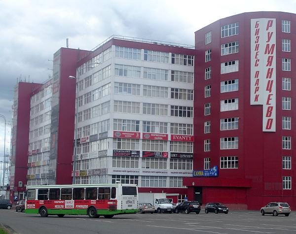Комплекс «Бизнес-парк «Румянцево»