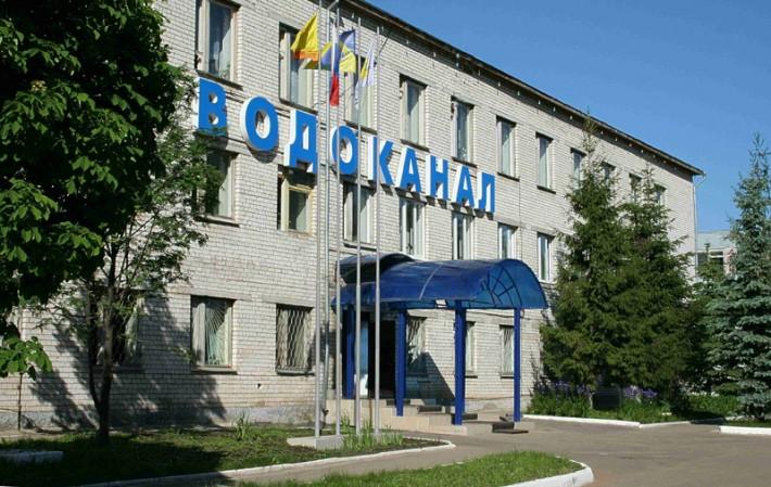 Водоканал в Новочебоксарске