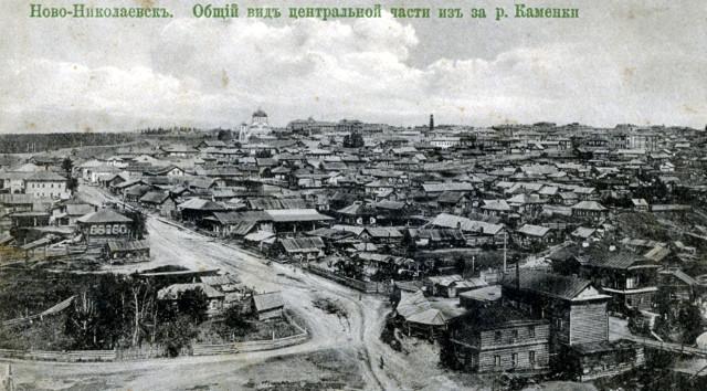 Русь изначальная. Новосибирск сто лет назад