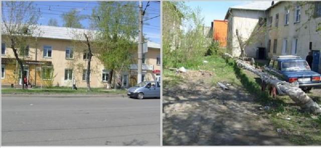Улица Гагарина: симпатичный домик снаружи, «симпатичный» дворик внутри…