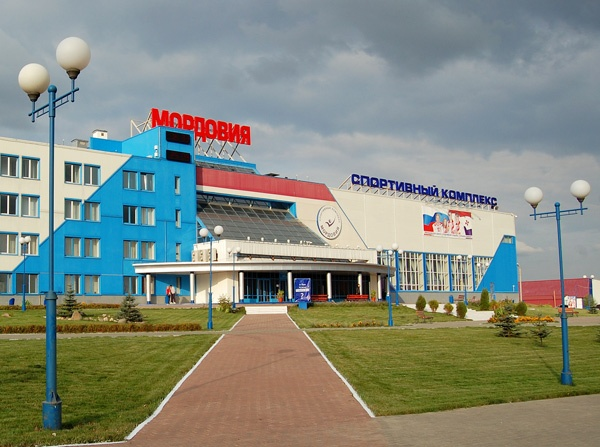 Спорткомплекс Мордовия