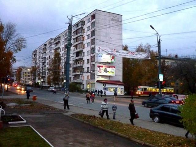 Городок Металлургов, место, где самая большая плотность населения в городе Ижевск, здесь в одной квартире могут одновременно жить три, а то и четыре поколения ижевчан