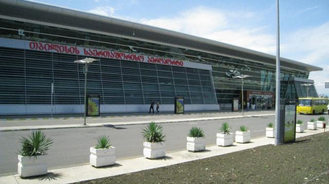 Тбилисский аэропорт