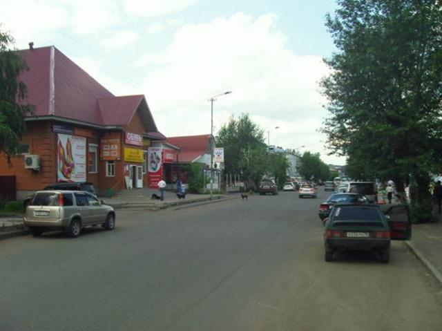 Улица Ленина, центр