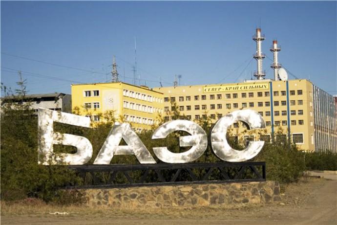 «Север – край сильных». Билибинская АЭС