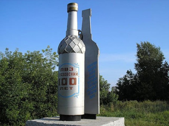 Памятник бутылке водки. Напротив ЛВЗ