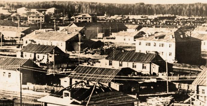 Старое фото Нефтеюганска