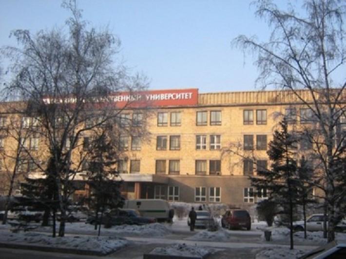 Главный корпус ХГУ им. Н. Ф. Катанова