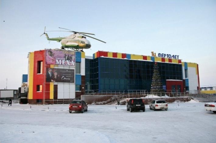Один из самых крупных торговых центров «Вертолет»