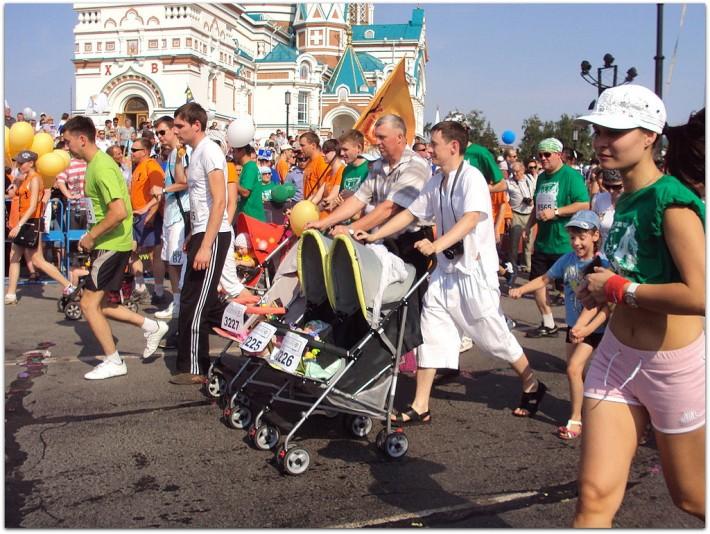 Международный Сибирский марафон