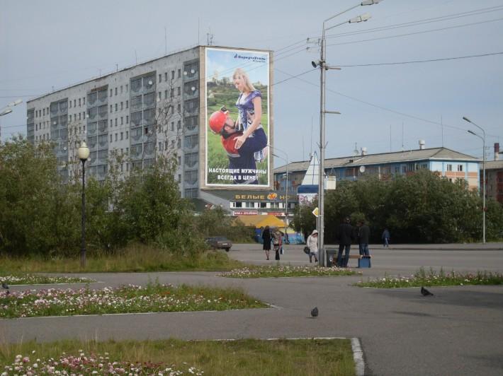 Вид с площади Центральной