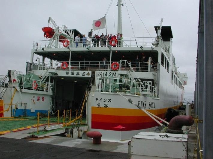Морской паром в Корсакове