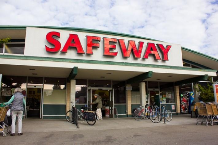 Супермаркет Safeway