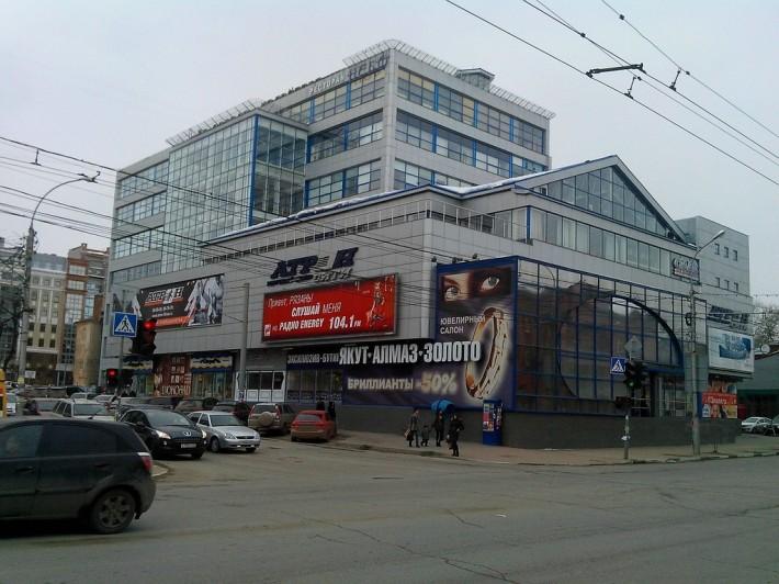 Местный ТРК