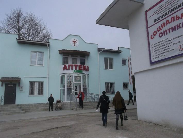 Аптека дочери председателя Бахчисарайского районного совета на территории поликлиники БЦРБ
