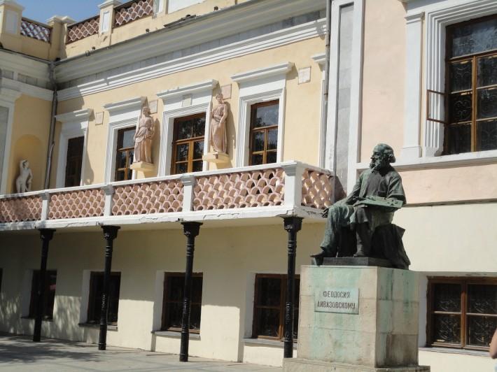 Феодосия. Картинная галерея И. Айвазовского