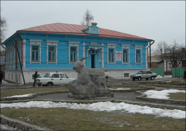 Музей Козы в Урюпинске