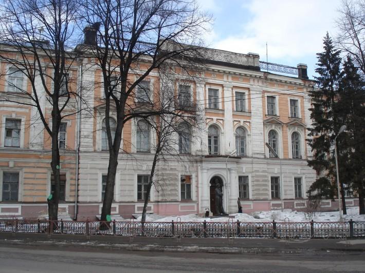 Ярославский государственный университет им. П. Г. Демидова