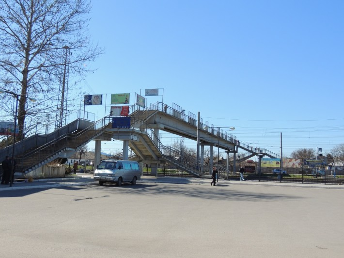 Ж. д. мост