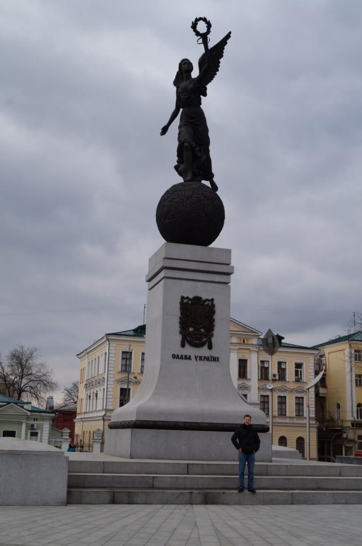 Мемориал «Слава Украине»