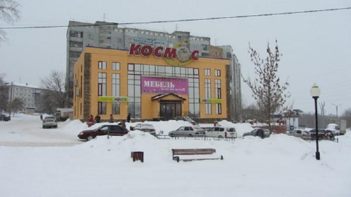 ТЦ Космос, ул. Свердлова