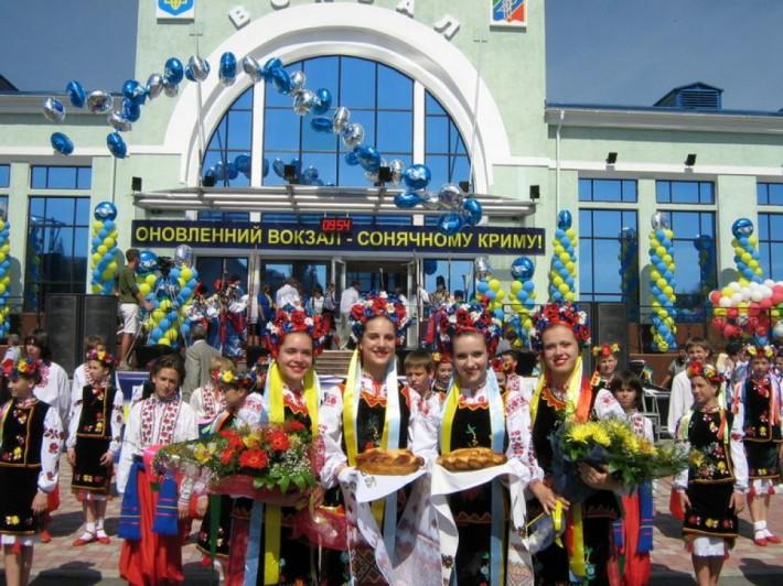 Открытие вокзала после реконструкции