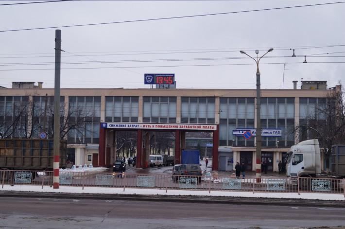 Проходная автомобильного завода ГАЗ