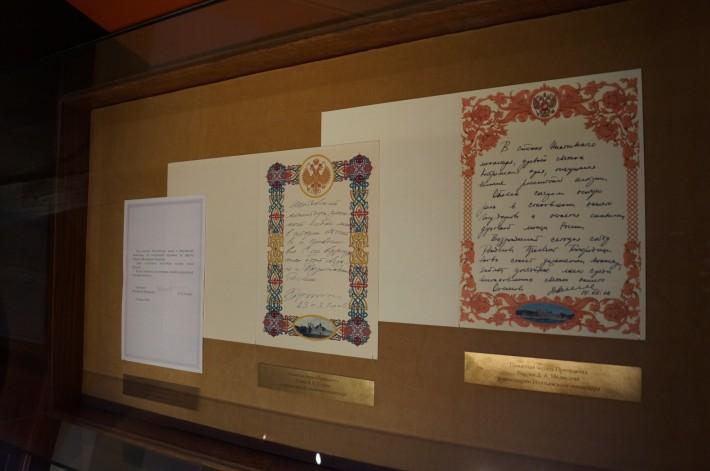 Памятные записи президентов РФ о посещении монастыря