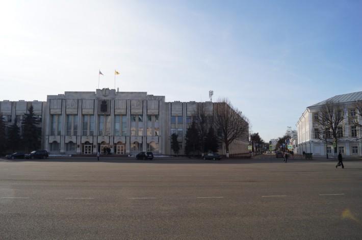 Администрация Ярославля
