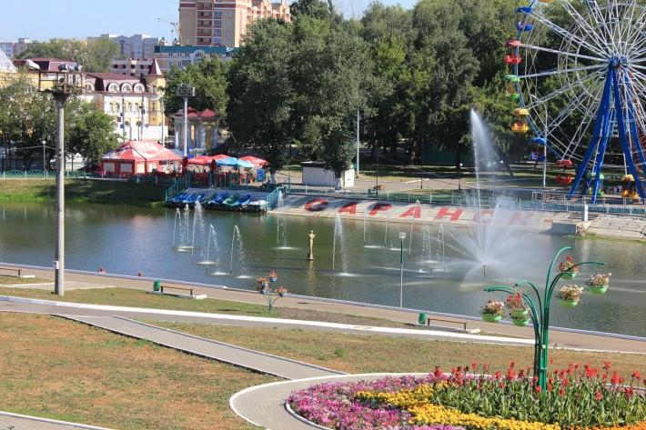 Парковая зона Саранска