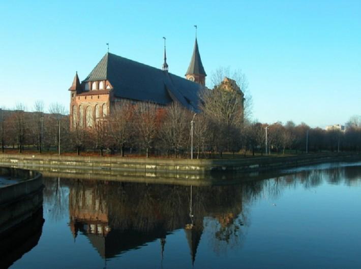 Вид на Кафедральный собор г.Калининград