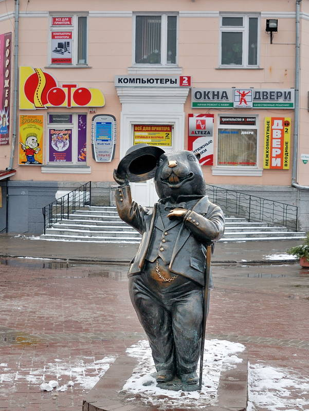 Добро пожаловать! Все дороги ведут в Бобруйск!