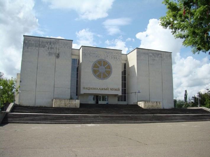 Национальный Музей Адыгеи