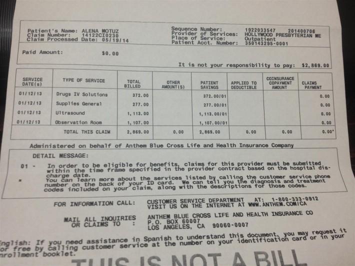 Фотография счета за 6 часов пребывания в госпитале (Лос Анджелес, штат Калифорния, США)