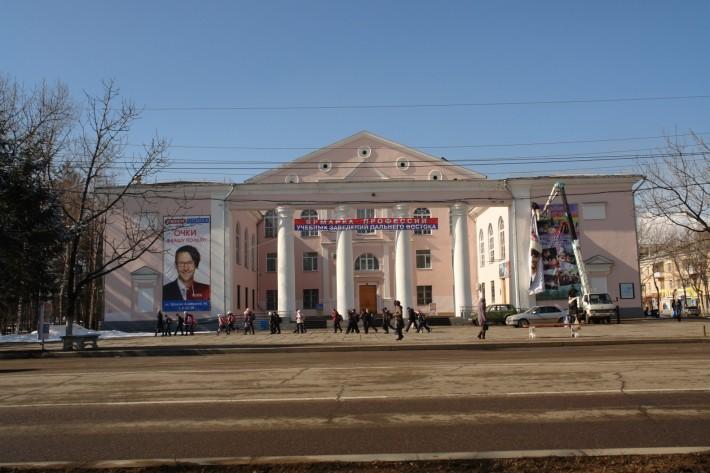 Центр города — Дом Культуры