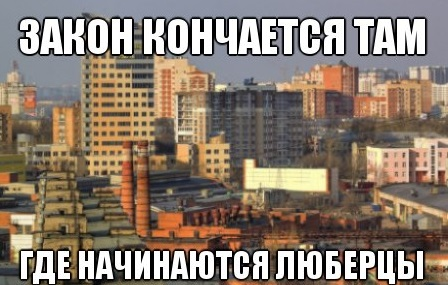 На картинке вид на улицу Московскую