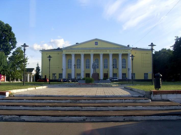 Люберецкий дворец культуры