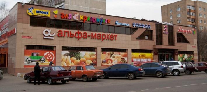 Конец ул. Гурьева, начало Донинского шоссе
