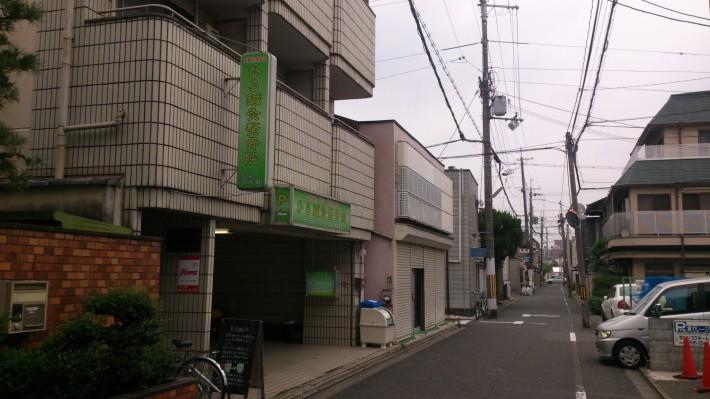 Одна из ортопедических клиник в Киото