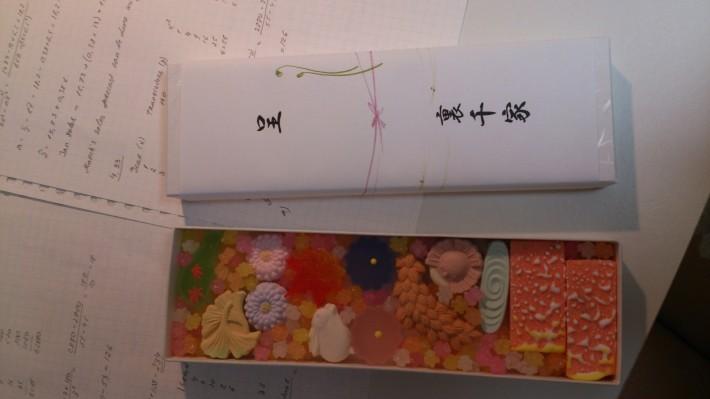 Японские сладости, которые нам подарили после проведения показательной чайной церемонии