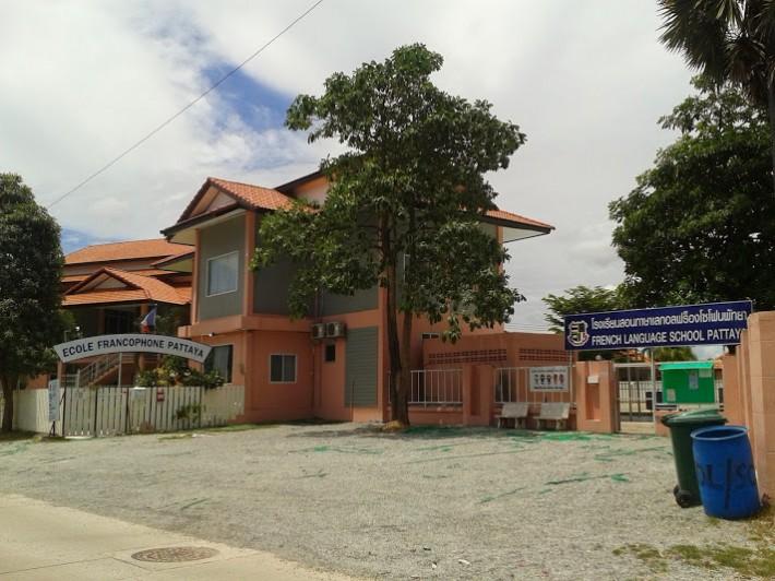 Школа French Language School Pattaya
